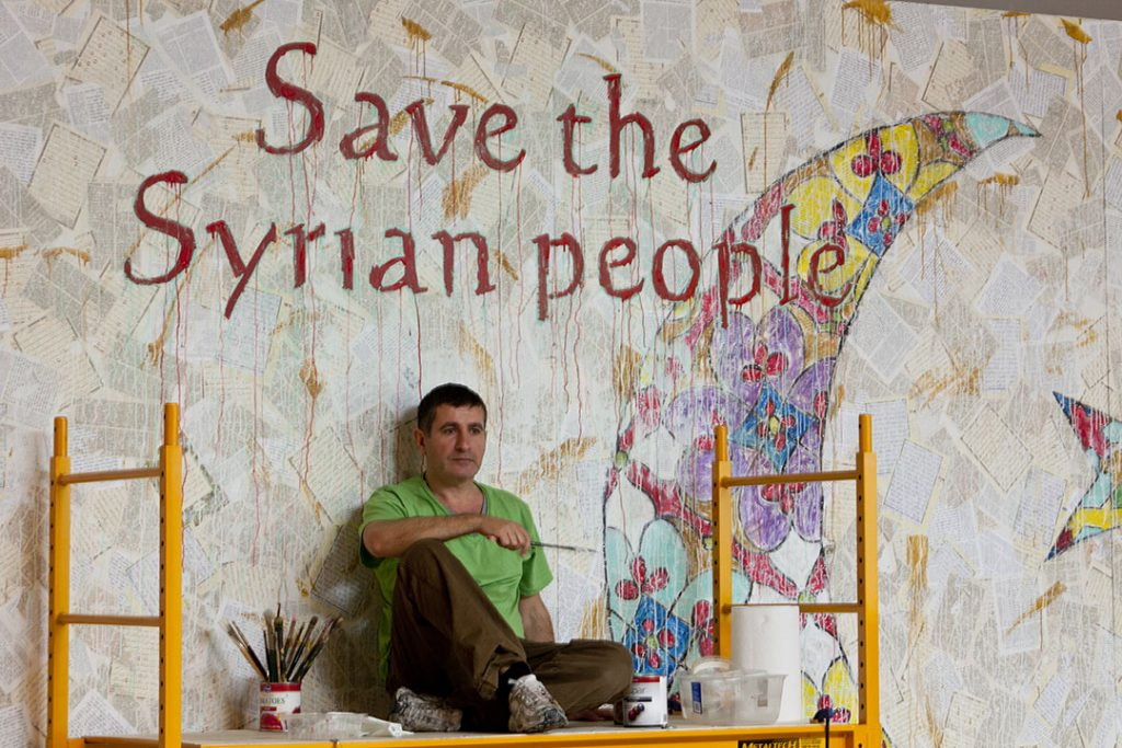 Save The Syrian People 1